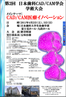 01CADCAMflyer.jpg