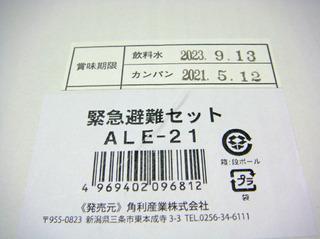 08DSC06805.JPG
