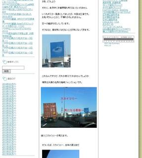 20110216blog.jpg