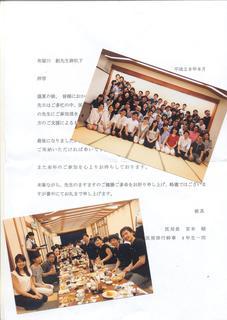 2016医局旅行.JPG