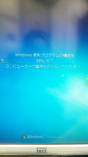 590646120.777953.JPG