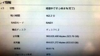 593619366.037656.JPG