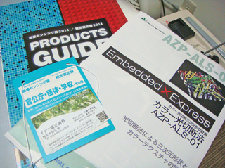 DSC05621.JPG