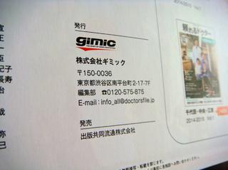 DSC06106.JPG