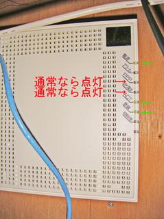 DSC06220.JPG