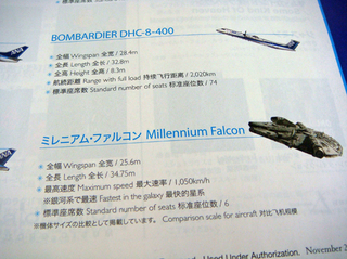 DSC06330.JPG