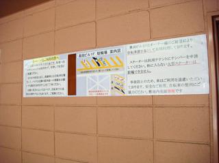 DSC06640.JPG