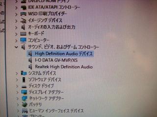 DSC06878.JPG
