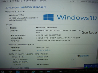 DSC06890.JPG
