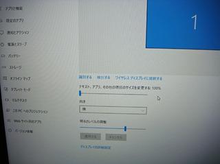 DSC06896.JPG