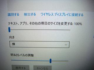 DSC06897.JPG