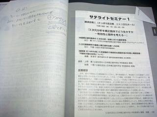 DSC07627.JPG