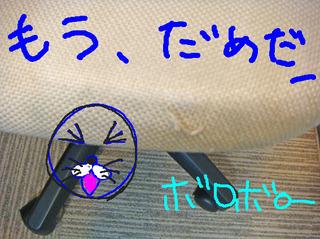 DSC07778.JPG