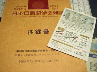 DSC09019.JPG