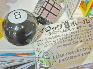 DSC09127.JPG