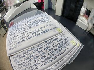 DSCN1140.JPG