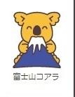 ふじさん.jpg