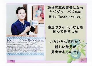 アンケート紹介1609_00001.jpg