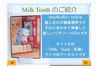 アンケート紹介1609_00002.jpg
