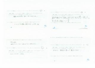 アンケート紹介1609_00004.jpg