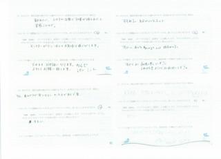 アンケート紹介1609_00005.jpg