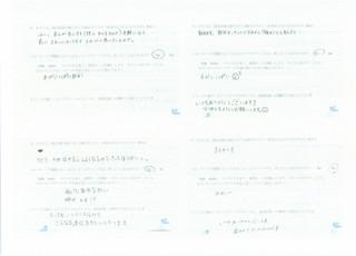 アンケート紹介1609_00007.jpg