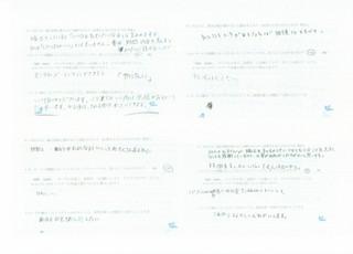 アンケート紹介1609_00008.jpg