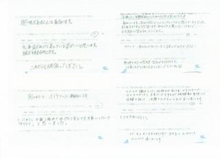 アンケート紹介1609_00009.jpg