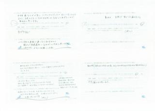 アンケート紹介1609_00011.jpg