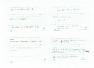 アンケート紹介1609_00017.jpg