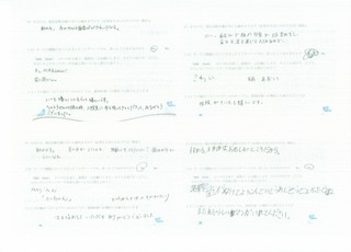 アンケート紹介1609_00019.jpg