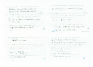 アンケート紹介1609_00020.jpg