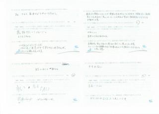 アンケート紹介1609_00021.jpg