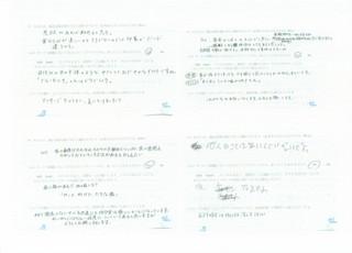 アンケート紹介1609_00022.jpg