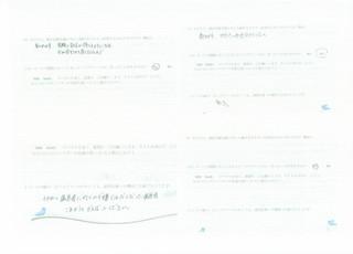 アンケート紹介1609_00028.jpg