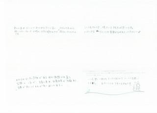 アンケート紹介1609_00033.jpg