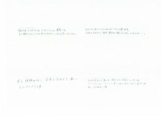 アンケート紹介1609_00035.jpg