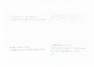 アンケート紹介1609_00037.jpg