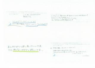 アンケート紹介1609_00040.jpg