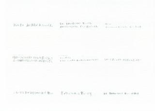 アンケート紹介1609_00049.jpg