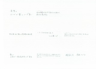 アンケート紹介1609_00051.jpg