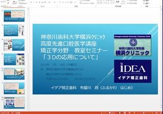 スライド140114.jpg