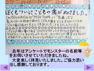 スライド21.JPG