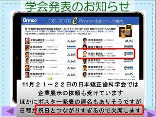 スライド24.JPG