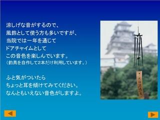 スライド53.JPG