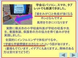 スライド64.JPG