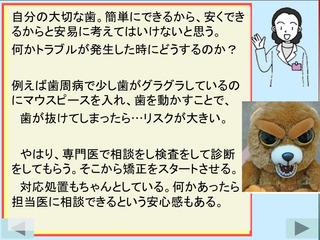 スライド74.JPG