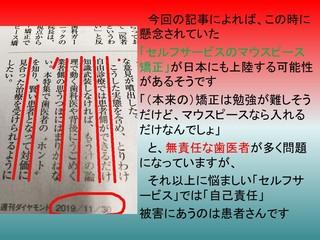 スライド77.JPG