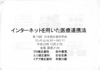 トレース0001.JPG