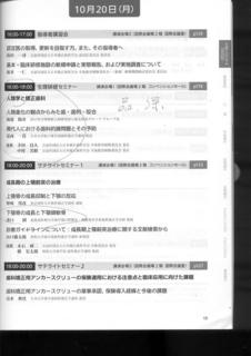 トレース0002.JPG